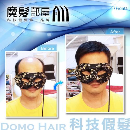 科技假髮 (1).jpg
