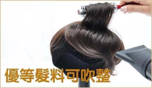 髮片2.jpg