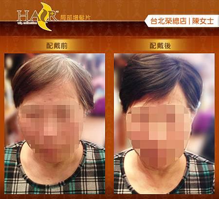 髮片 (1).jpg