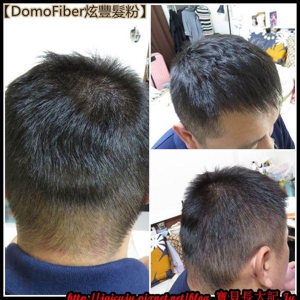 Fiber-05.jpg