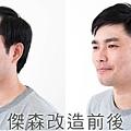 科技假髮domohair.jpg