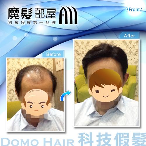 髮片髮型 (1).jpg