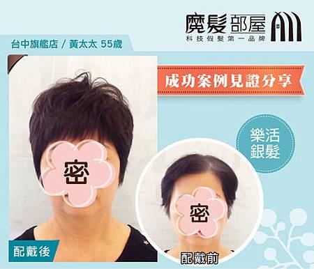 假髮 (1).jpg