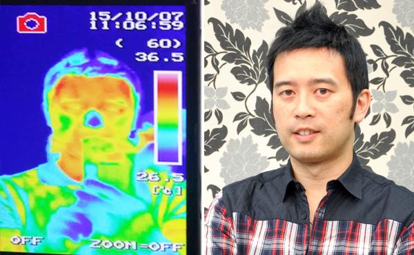 紅外線熱像儀4.jpg