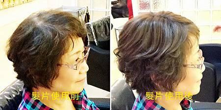 髮片微增髮 (2).jpg