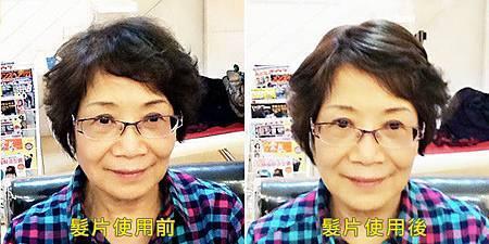 髮片微增髮.jpg