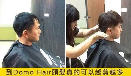 科技假髮增髮後3.jpg
