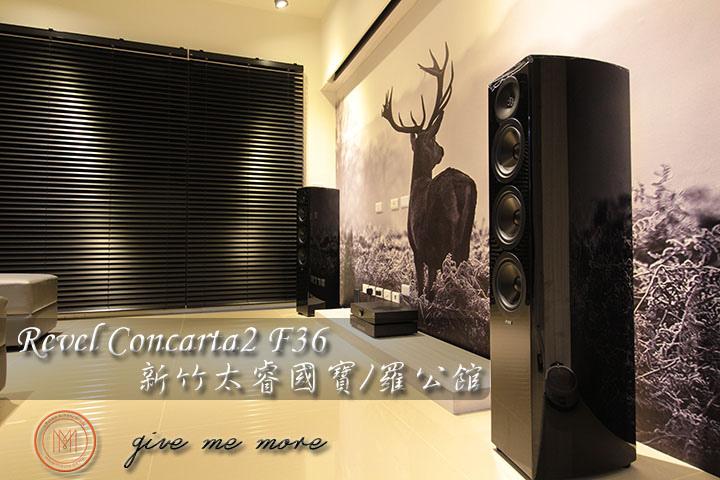 Revel Concarta2 f36 太睿 國寶羅公館.jpg