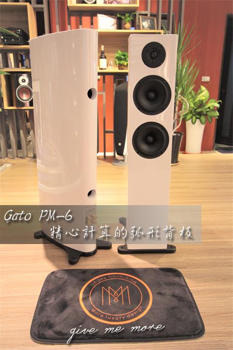 Gato PM-6 精心計算的弧形背板.jpg