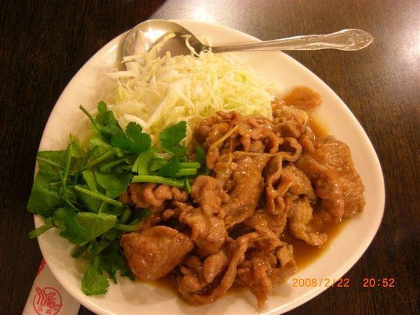 薑汁燒肉.JPG
