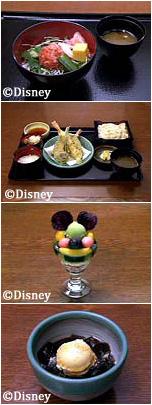 迪士尼3.jpg