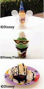 迪士尼4.jpg