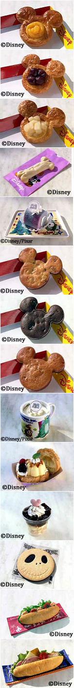 迪士尼6.jpg