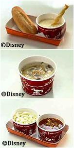 迪士尼7-7.jpg