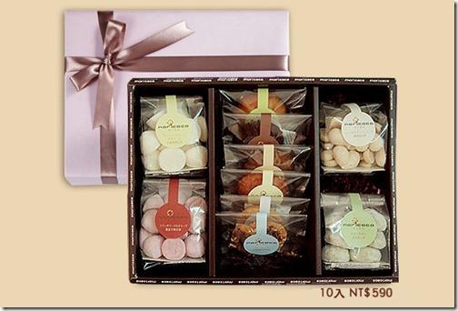 台中 甜點禮盒推薦