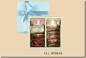 森贊 台中喜餅禮盒