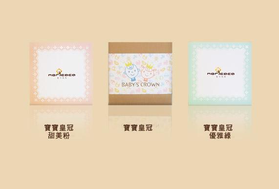 寶寶皇冠 彌月蛋糕 巧克力.jpg