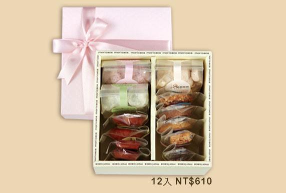 森贊 pink 台中喜餅禮盒.jpg