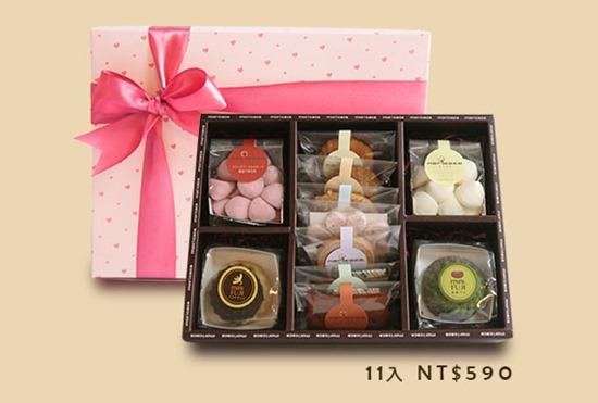台中喜餅 粉紅戀人 11