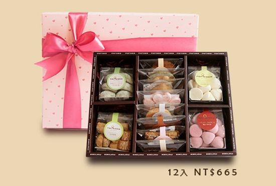 台中喜餅 粉紅戀人 12