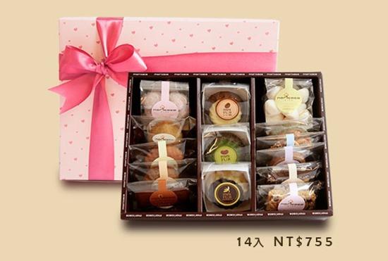 台中喜餅 粉紅戀人 14
