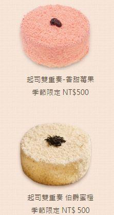 台中甜點推薦 好吃限定 森果香 糖脆可可 起司蛋糕 3