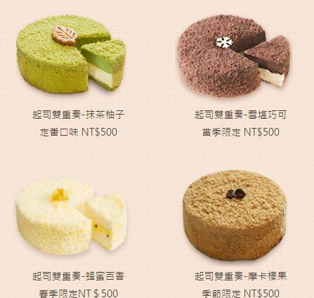 台中甜點推薦 好吃限定 森果香 糖脆可可 起司蛋糕 2