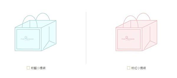 台中喜餅禮盒 客製化選擇 提袋選擇