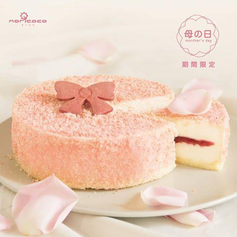 2016 母親節蛋糕 推薦 台中 母親節禮物 蛋糕推薦