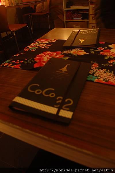 CoCo32咖啡棧 (8)