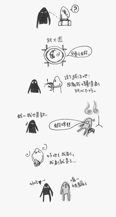 烏龍麵-2.jpg