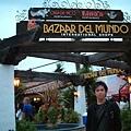Old Town(Bazaar del Mundo)