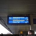 110302 (85) 同一班車有兩個車號.JPG