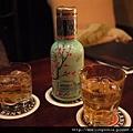 110303 (08) 這是 Green Tea.JPG
