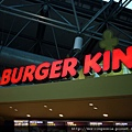 110810 (002) BURGER KING.JPG