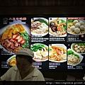 110810 (017) 今天的中餐.JPG