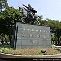 110917 (001) 林森公園.JPG