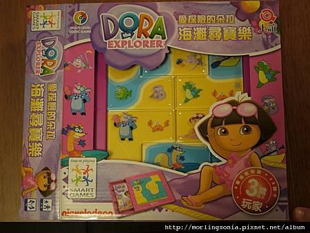 2011-10-13 20.48.10 Dora 海灘尋寶樂.JPG