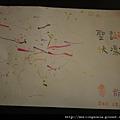 111215 (2) 收到 旂旂 的明信片.JPG