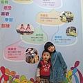 111219 (05) 朱宗慶打擊教室.jpg