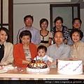 08051917 第三次切蛋糕.JPG
