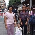 08101202 帶爺爺奶奶去三峽玩.JPG