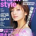 oriconstyle_maki001
