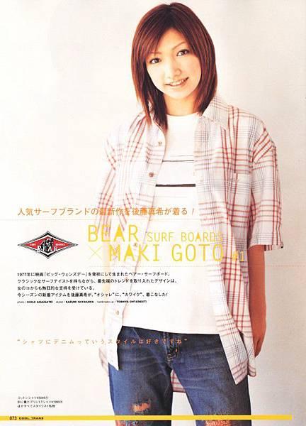 maki05743fa