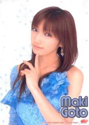 maki021113