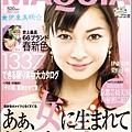 Misaki03