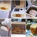 makingbread.jpg
