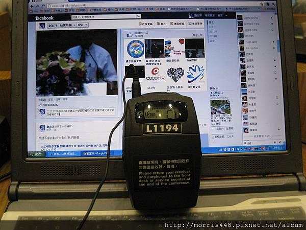 台灣植物工廠產業協會(TPFIDA)2012技術交流暨研討會 004