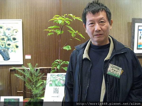 2013工研院牛樟研習第七期 孫漢浚