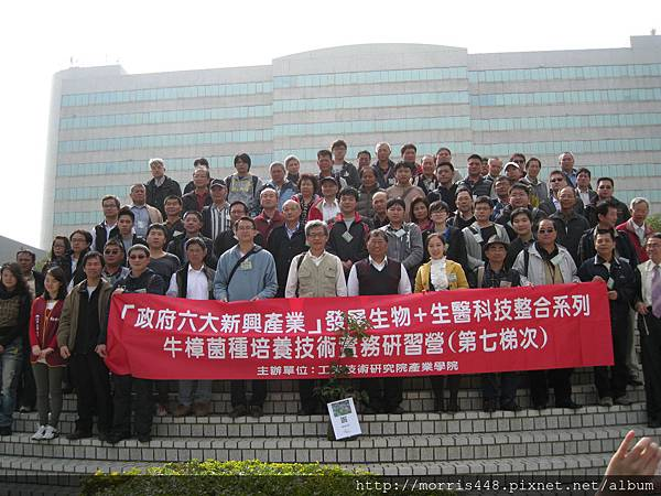2013工研院牛樟研習第七期團体照2